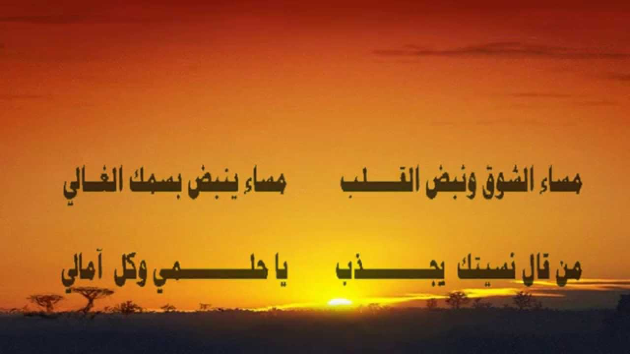 بالصور مساء الشوق , كلمات عن الشوق 5220 2