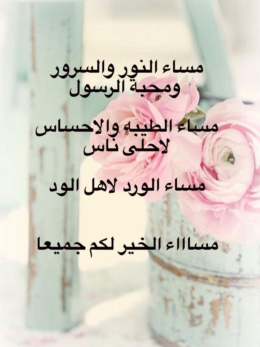 بالصور مساء الشوق , كلمات عن الشوق 5220 4