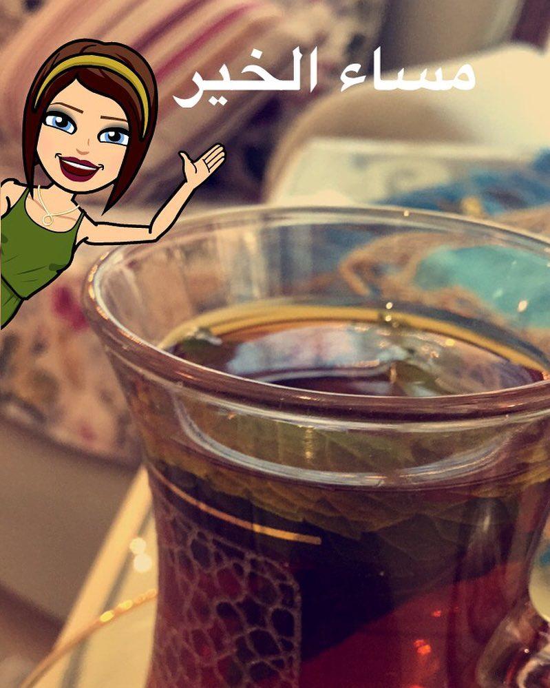 بالصور مساء الشوق , كلمات عن الشوق 5220 6