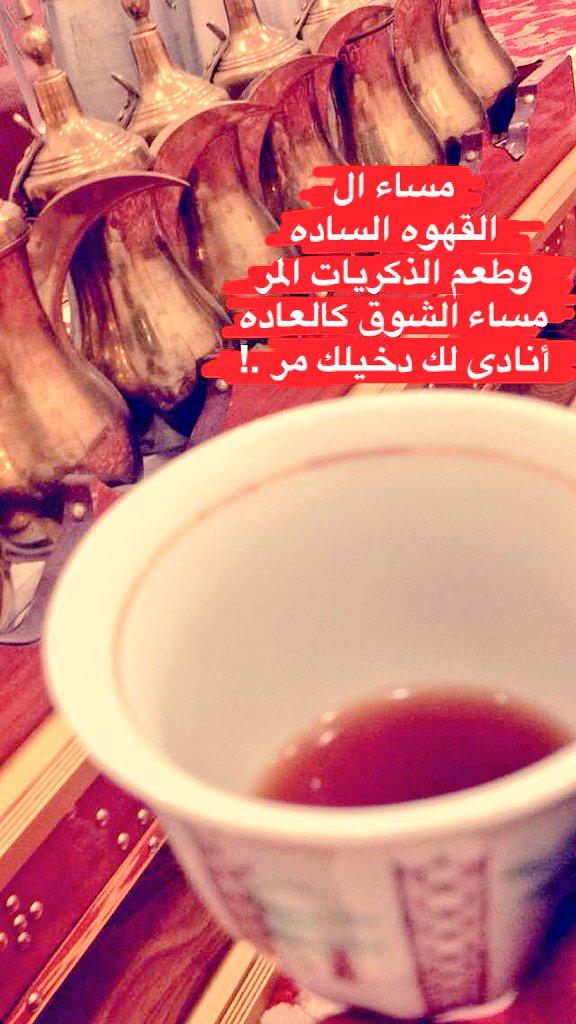 بالصور مساء الشوق , كلمات عن الشوق 5220 7