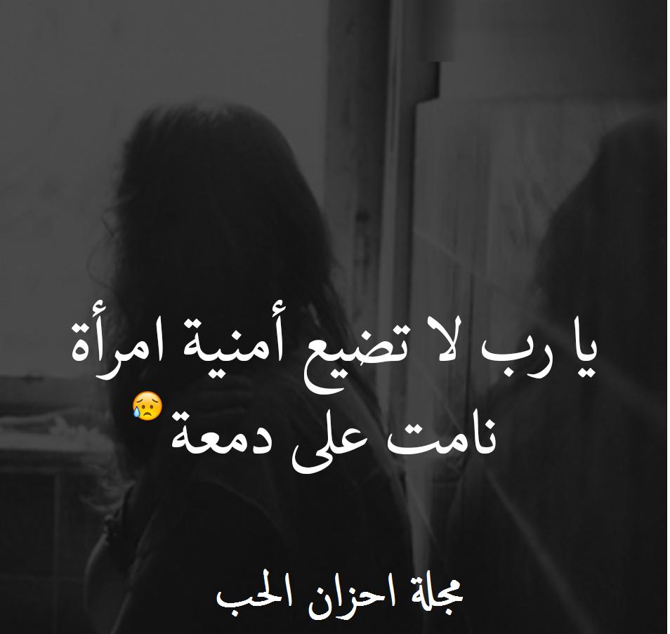 صورة خلفيات حزينة جدا , كلمات حزينة عن الفراق