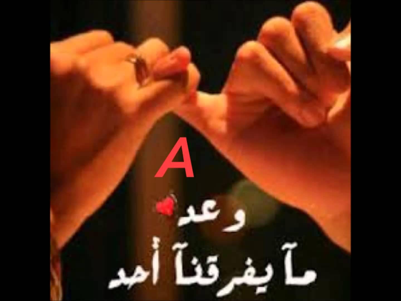 بالصور صور عن حبيبي , احلى كلامات الحب والرومانسيه 5224 1