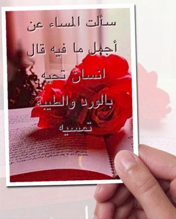 بالصور صور عن حبيبي , احلى كلامات الحب والرومانسيه 5224 10