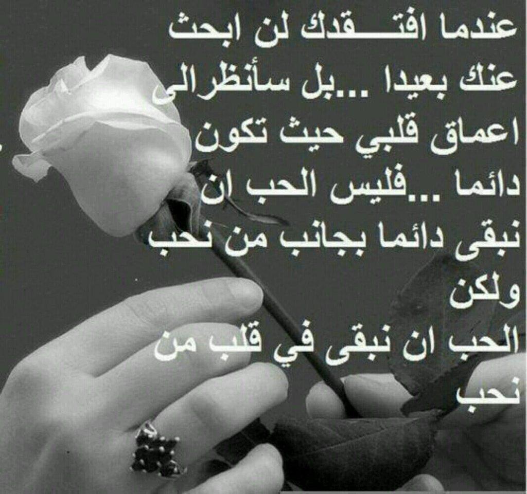 بالصور صور عن حبيبي , احلى كلامات الحب والرومانسيه 5224 2