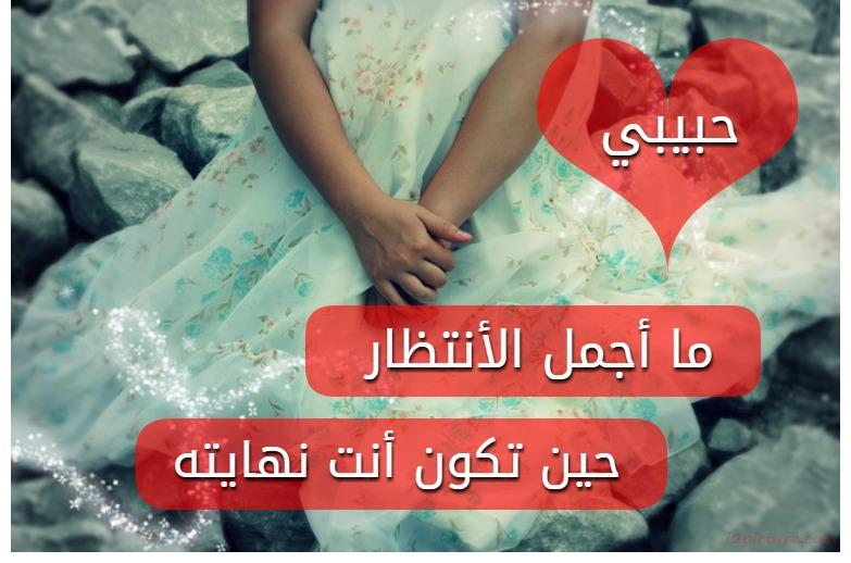 بالصور صور عن حبيبي , احلى كلامات الحب والرومانسيه 5224 7