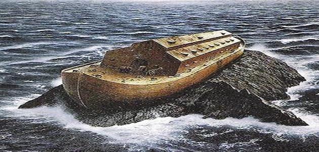 صورة سفينة نوح عليه السلام , معلومات عن سفينة نوح عليه السلام