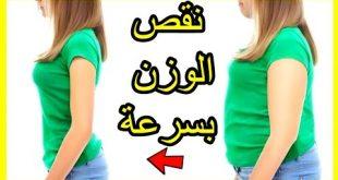 نقص الوزن , معلومات عن نقص الوزن