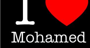 صور اسم محمد , اسم ولد جميل