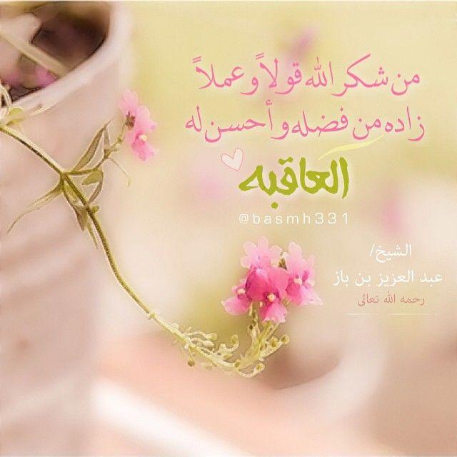 صور عبارات اسلاميه , اخر الاديان السماوية