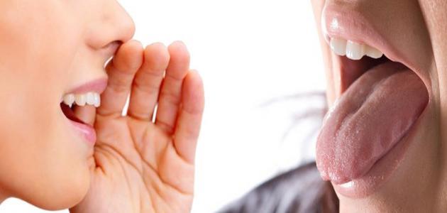 صورة رائحة الفم الكريهة , اسهل طريقة لرائحة فم اجمل