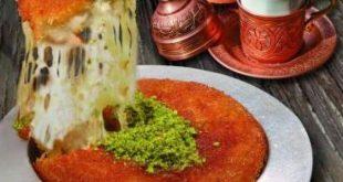 كنافة تركية , اجمل انواع الحلويات التركية