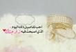 بالصور صور عن عيد الزواج , اجمل احتفالات لاعياد الزواج 1395 2 110x75