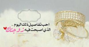 بالصور صور عن عيد الزواج , اجمل احتفالات لاعياد الزواج 1395 2 310x165