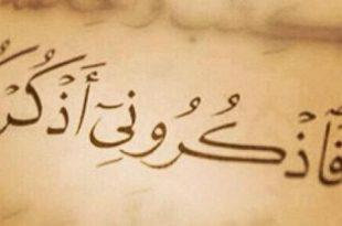 صورة حكم دينية , اهم قواعد الدين الاسلامي