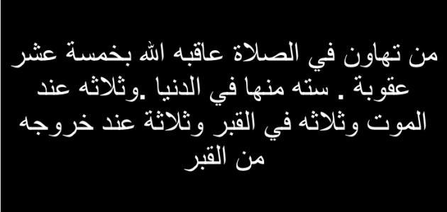 حكم تارك الصلاة تكاسلا الشيخ محمد بن عثيمين رحمه الله Youtube