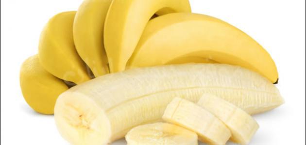 صورة فوائد الموز , اهمية الموز لجسم الانسان 1535
