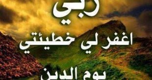 بالصور رسائل دينية , طرق تذكير الاسلام 1665 1.jpeg 310x165