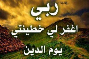صورة رسائل دينية , طرق تذكير الاسلام