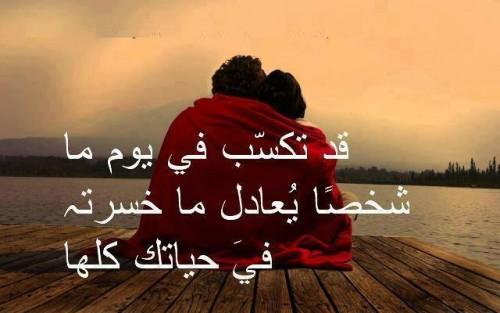 صورة صور حب جميله , اجمل صور للحب