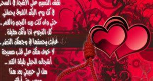 صورة احلى كلام عن الحب , اقاويل عن الحب