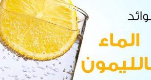 رجيم الليمون , فوائد الليمون لانقاص الوزن