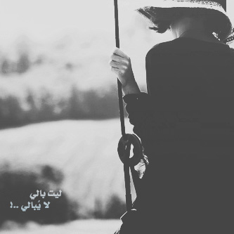 صورة خلفيات حزن , اجمل الخلفيات عن الحزن