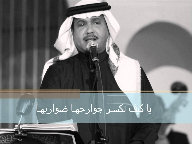 ضناني الشوق كلمات كلام عن وجع الاشتياق احلى كلام