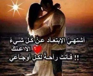 صورة كلام جميل في الحب , اجمل الكلام في الحب
