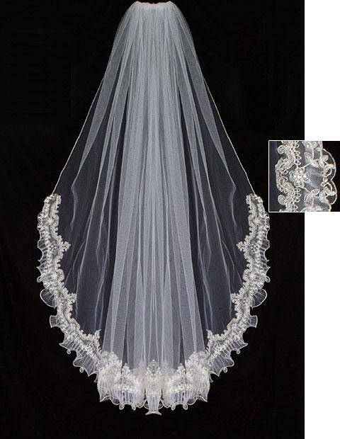 صورة طرحة العروس , اجمل طرحه للعروسه