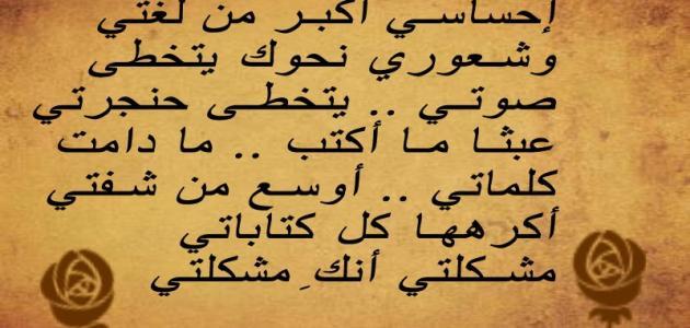 صورة اجمل قصائد الحب , الحب وما قيل فيه من اجمل القصائد 3116 3