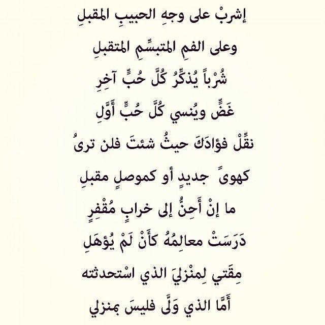صورة اجمل قصائد الحب , الحب وما قيل فيه من اجمل القصائد 3116 7