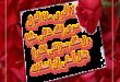 بالصور كلام اعتذار للحبيب , اجمل اعتذارات للحبيب 3148 2 110x75