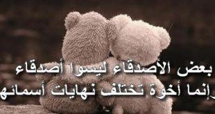صورة مدح صديق غالي , اجمل كلمات المدح للصديق