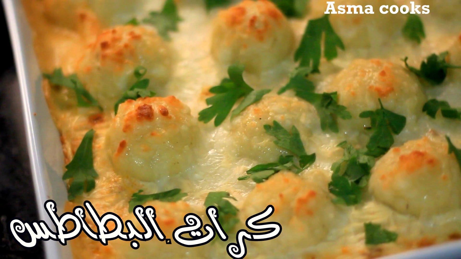 صورة طريقة عمل كرات البطاطس , كيفيه تقديم كرات البطاطس