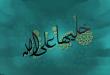 صور صور خلفيات دينيه , اجمل الصور والخلفيات الاسلاميه