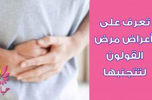 صورة مرض القولون , ما هى اعراض مرض القولون