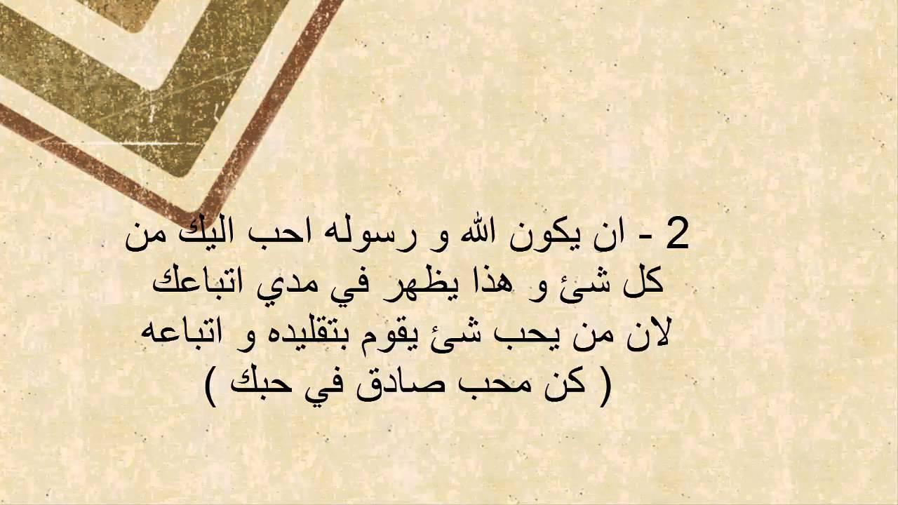 صورة اسباب رؤية النبي في المنام , ماهى العوامل التي تجعل الانسان يرى الرسول صلى الله عليه وسلم