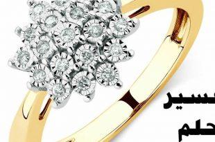 صورة الخاتم في المنام للمتزوجة , تفسير الخاتم فى المنام للمتزوجة