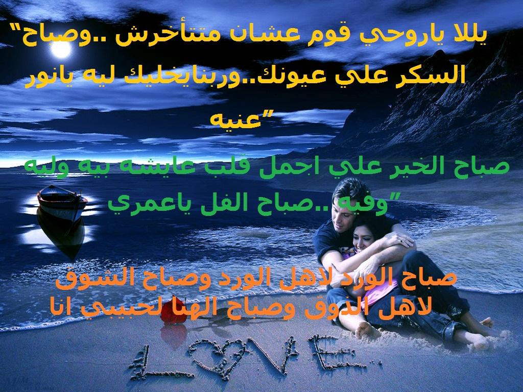 صورة اجمل رسائل الحب , رسائل حب ملتهبة 5903 1