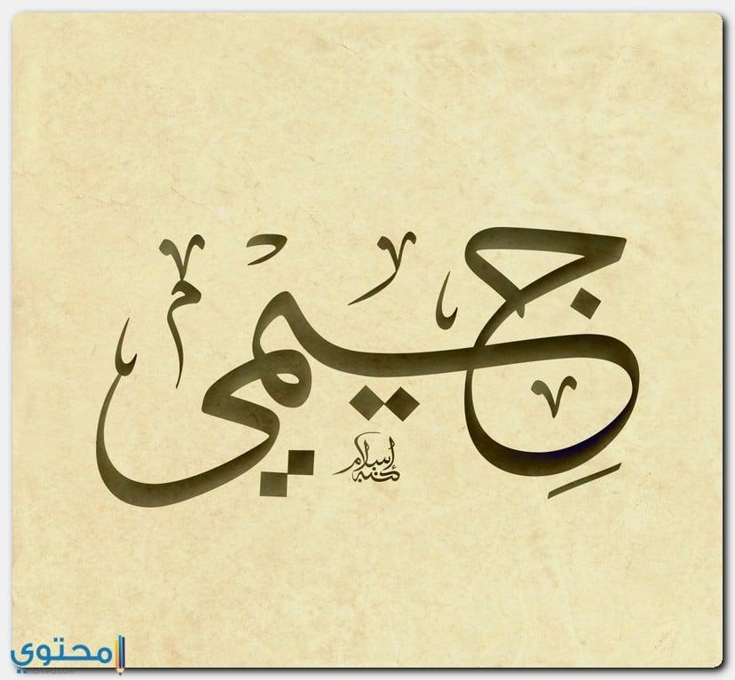 صورة اسماء اولاد مميزه , اجمل اسماء الاولاد