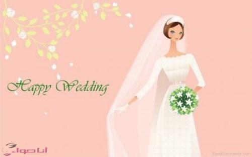 صور عبارات تهنئه للعروس قصيره , اجمل كلام مباركة للعراس