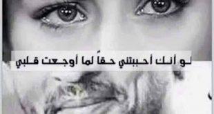 صور صور حزن وفراق , شده الم الفراق