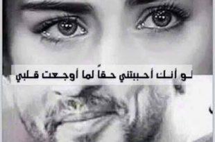صورة صور حزن وفراق , شده الم الفراق
