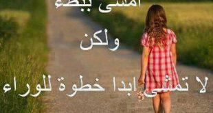 صوره كلام جميل فيس بوك , بوستات فيس بوك