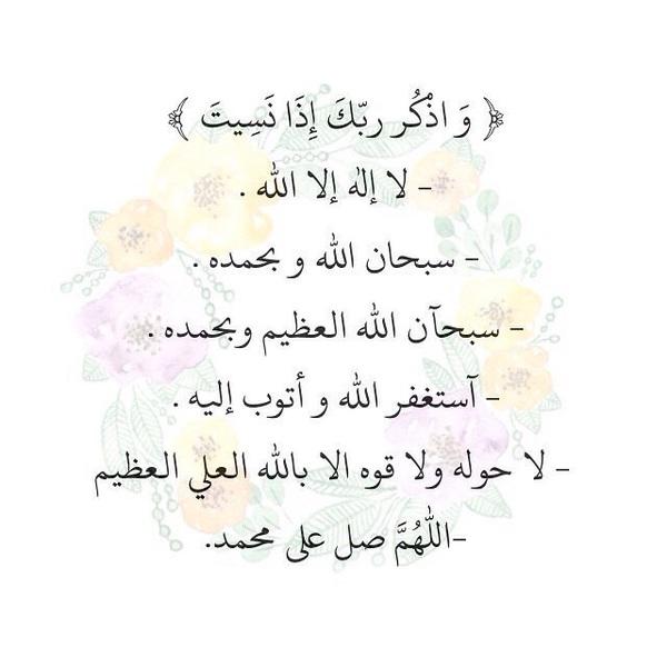 صور بيسيات دينيه , اجمل العبارات الاسلامية
