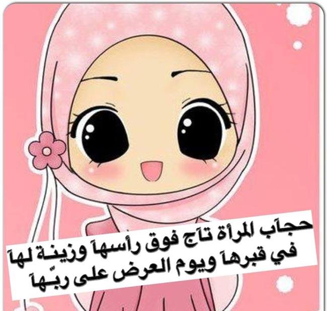 صور صور عن الحجاب , اجمل بنات محجبة وانيقة وشيك
