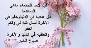 بالصور زهور الكلمات , كلمات بحروف من نور 1666 9 310x165