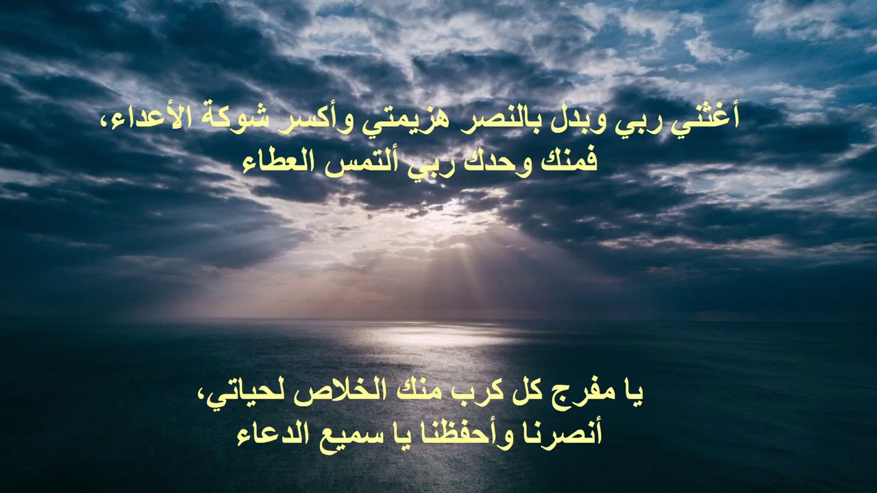 بالصور احسن دعاء , ادعيه وذكر الله تعالي 3253 6