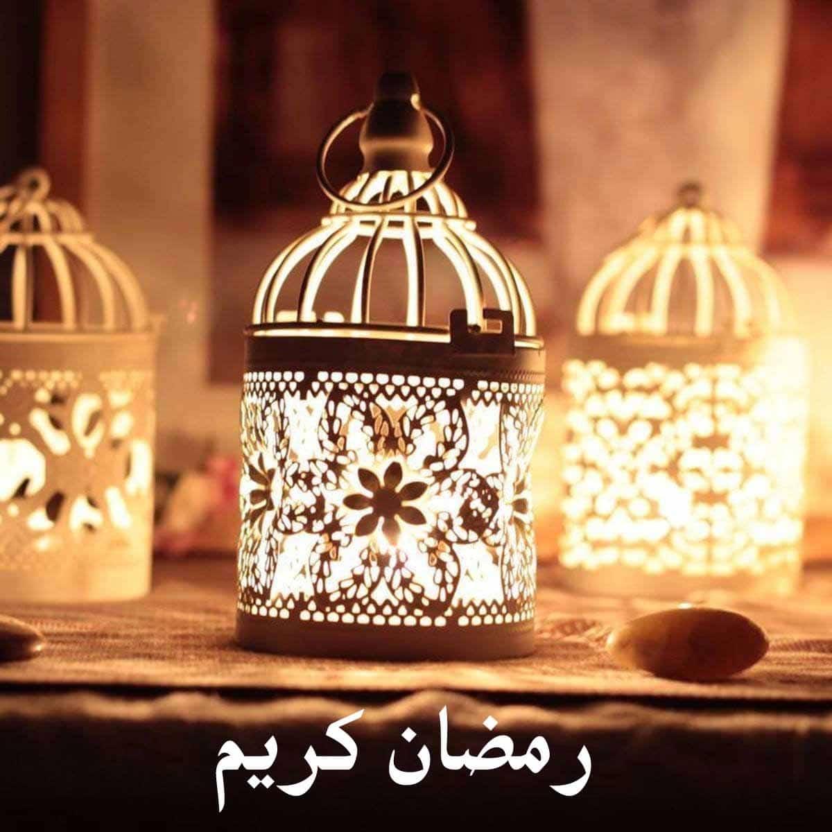 نتيجة بحث الصور عن اجمل صور رمضان