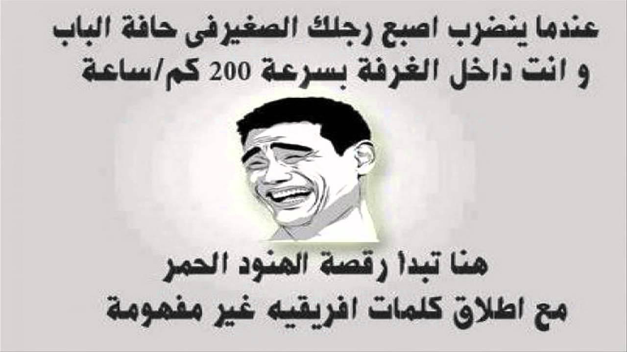 بالصور اجمل الصور المضحكة جدا , صور تموت من الضحك 3305 5
